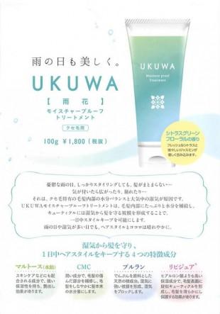 ukuwa01