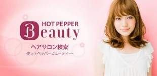 beautyhair-banner_0
